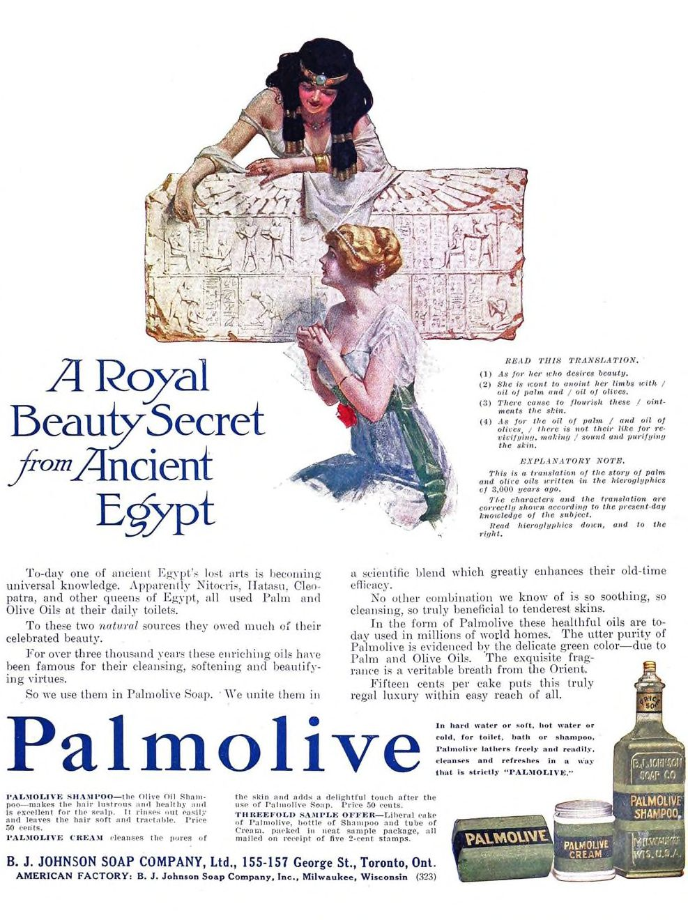 "Palmolive advertisement. ""A royal beauty secret from ancient Egypt"""